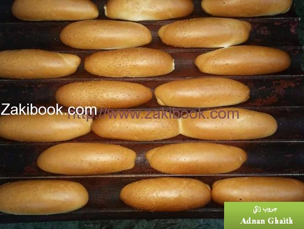 خبز حمام - زاكي