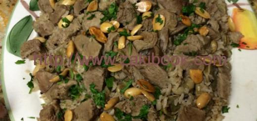 أرز بالفول الأخضر