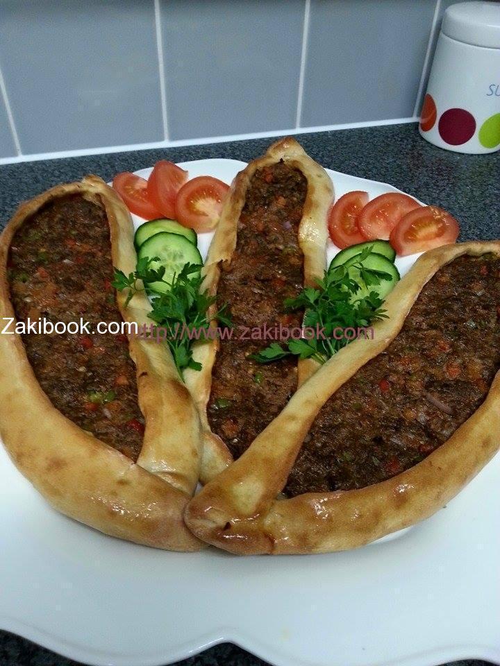 Turkish lamina