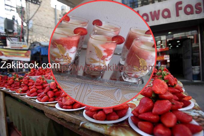 عصير الفراولة بالزبادي