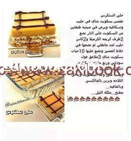 10986484_635922709841364_2703023264476902987_n