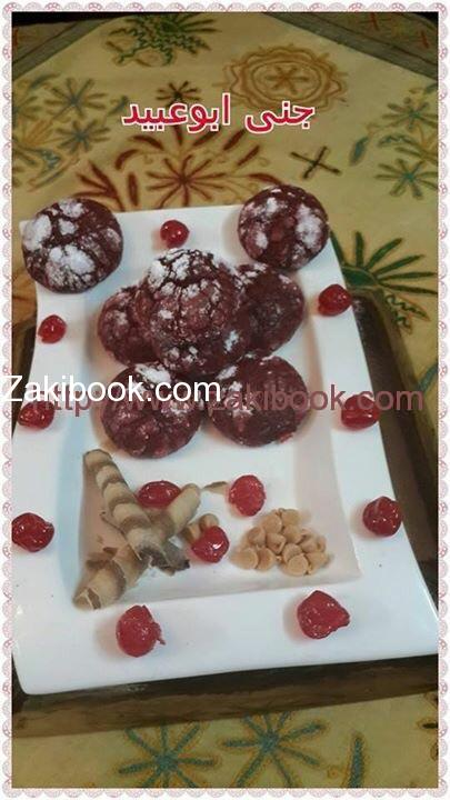 Red Velvet Crinkles cookies,رد فيلفت كرنكلز كوكيز