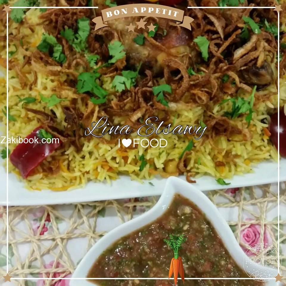 الرز البخاري على طريقة المحترفين