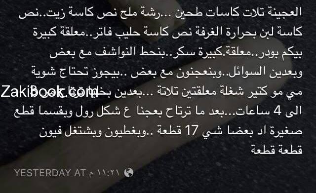 12718238_993648484050375_4244082843433314384_n