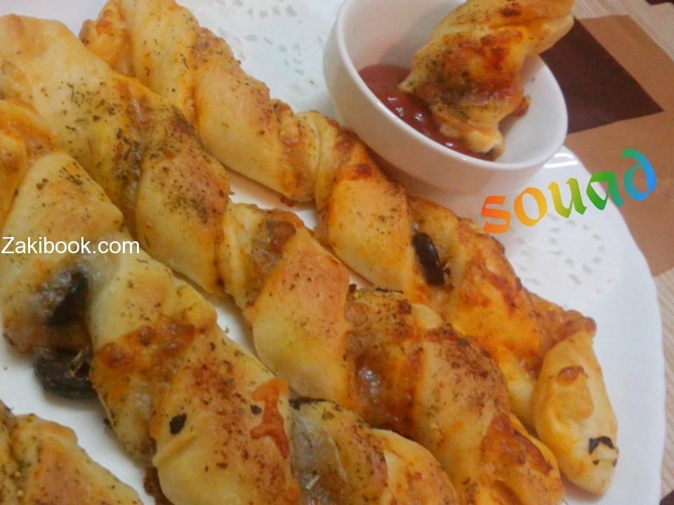 Twisted Pizza Breadsticks اصابع البيتزا المجدولة