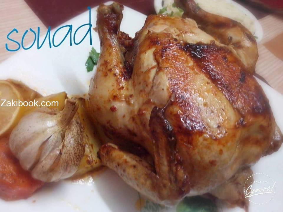 دجاج مشوي بالفرن بالصوص الحار
