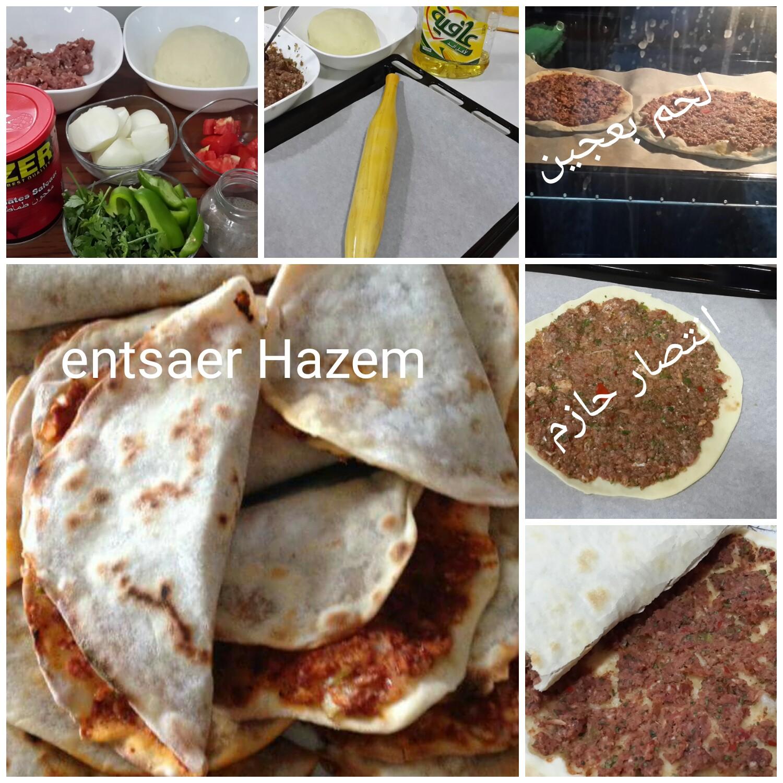 لحم بعجين على الطريقة العراقية