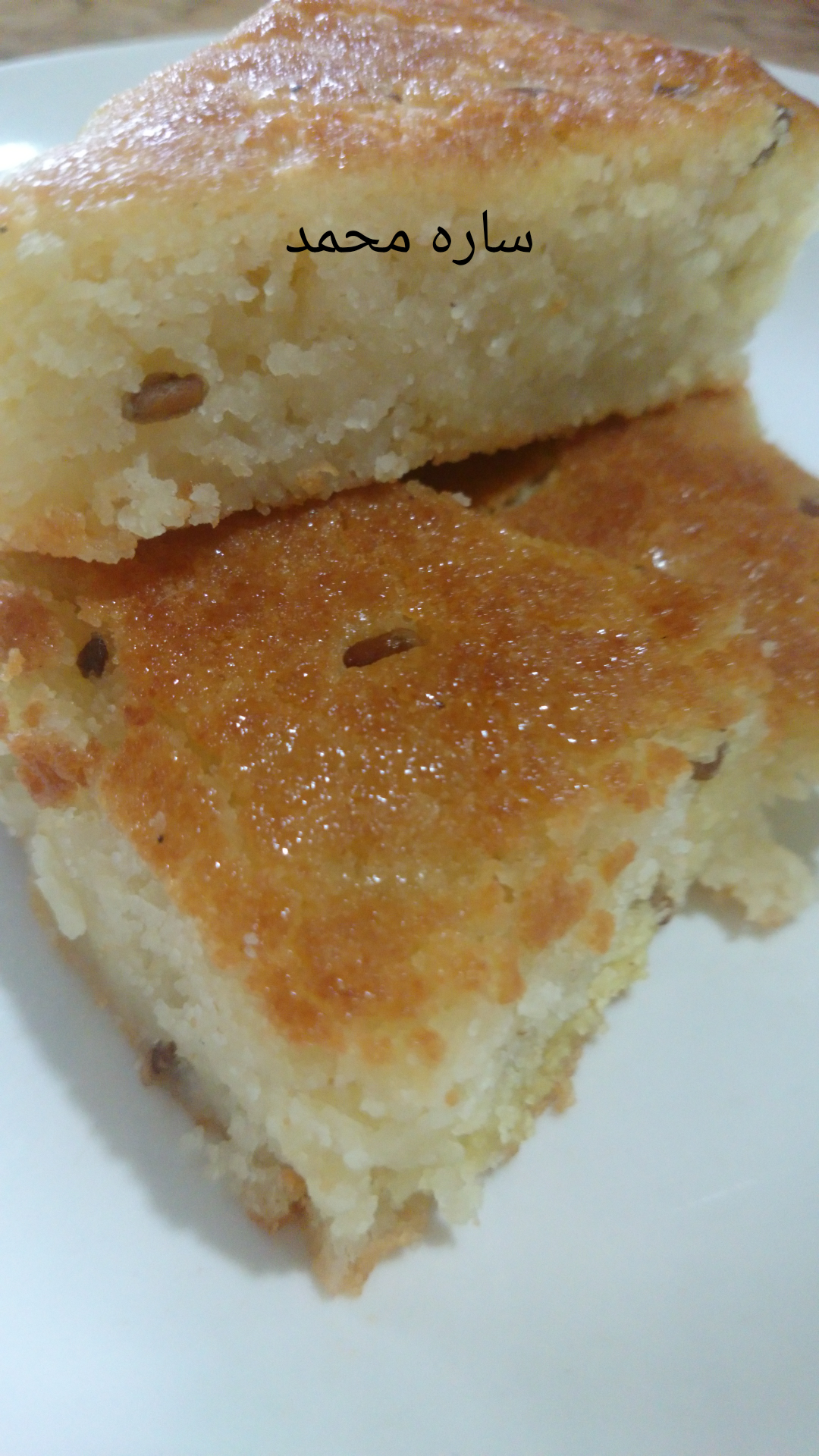 صينيه الحلبه بسيطة جدا والطعم اكثر من راااااااااااااائع