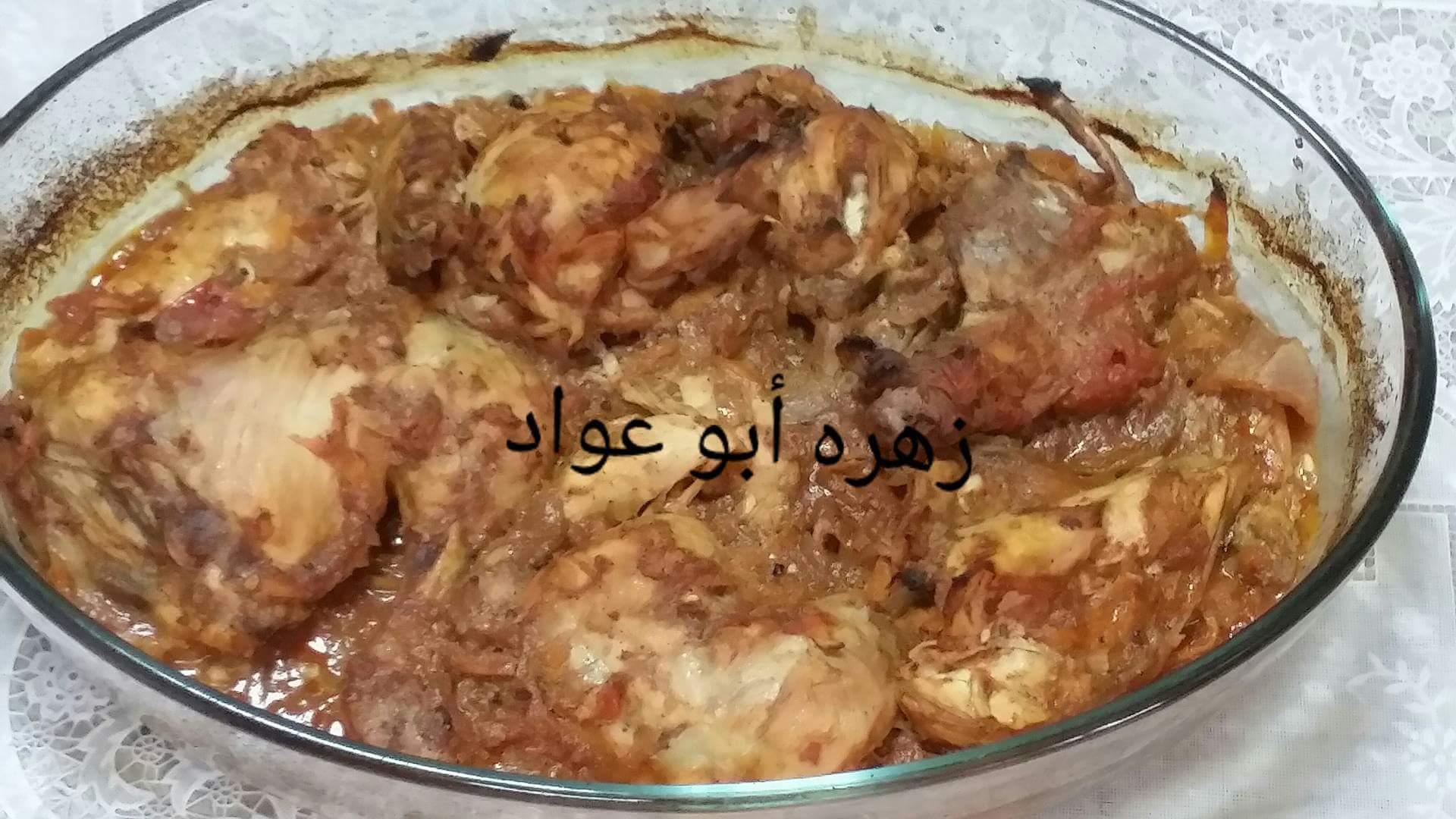 دجاج بتتبيله مميزه وطعم روووووعة