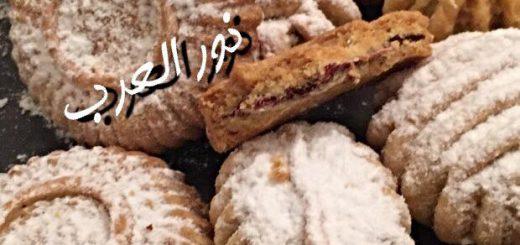 كعك مصري مع سر ريحة الكيك الأصليه