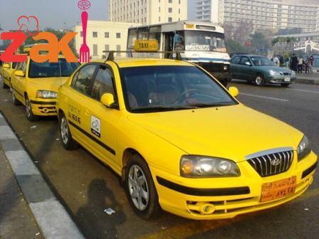 قصة حقيقية الاخوات الثلاثة في سيارة الأجرة