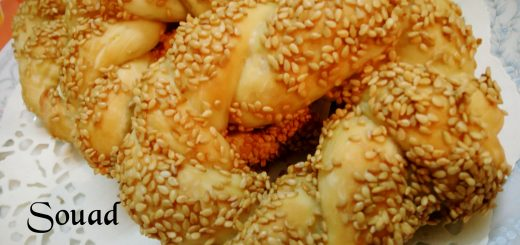 السميت التركي الشهي ليس كأي خبز