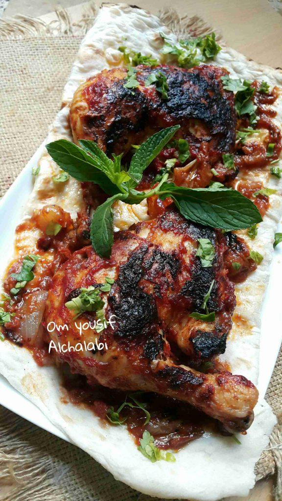 دجاج مشوي بالخلطة التركية