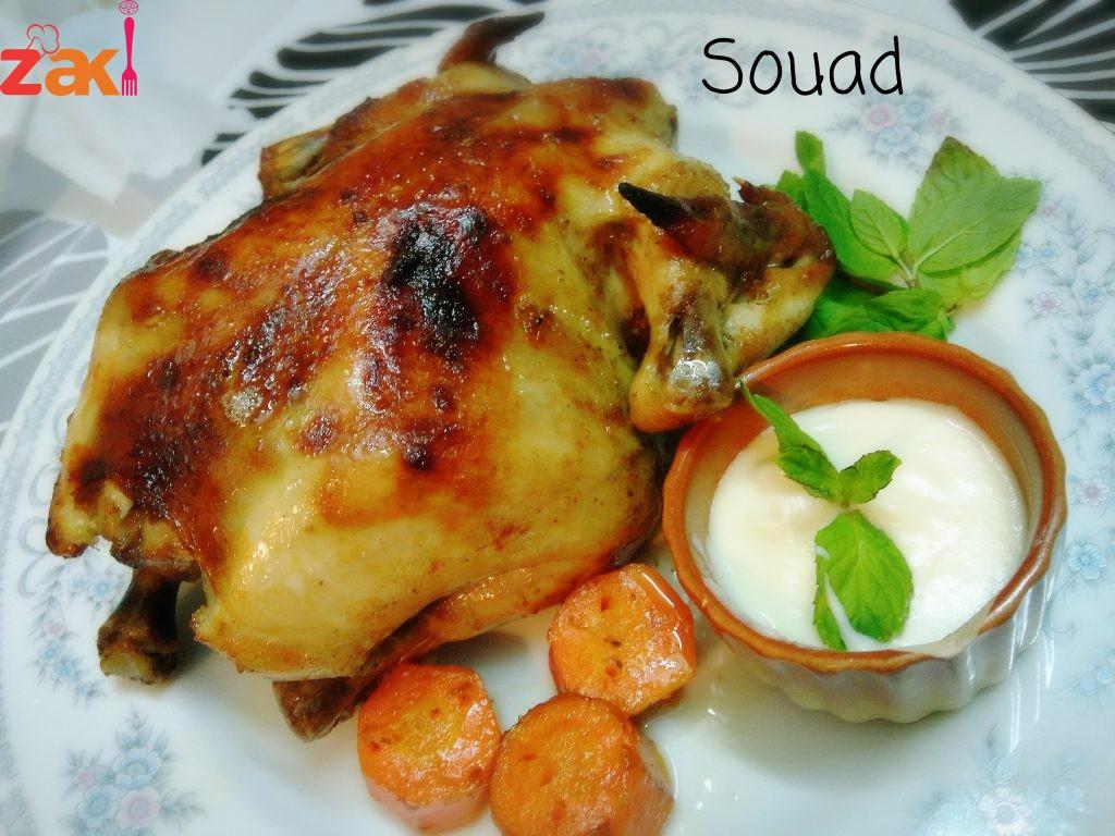 تتبيلة الدجاج المشوي بالفرن الطعم فخم كتير