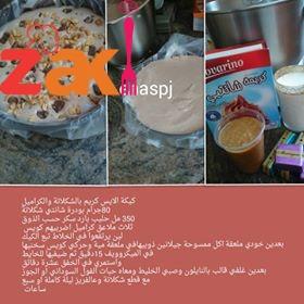 20120857_120766471873625_936026695_n
