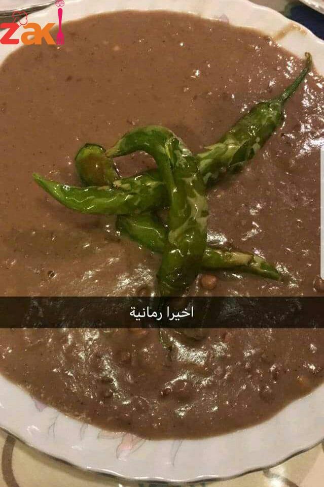 اكلة فلسطينية اسمها الرمانية وناس بيقلولها الرومانية مين بتعرفها