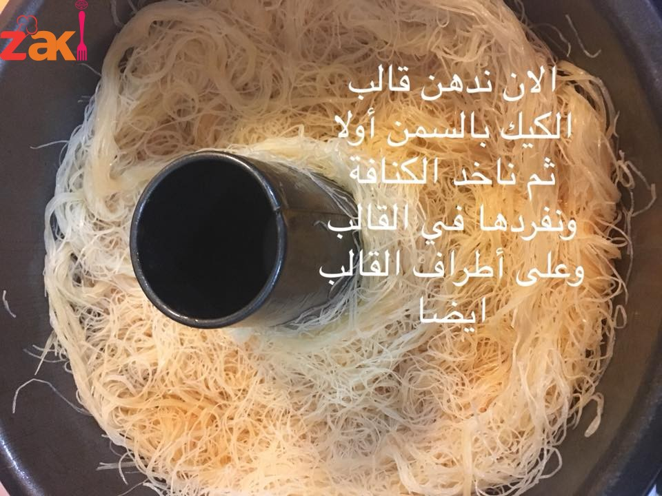 طريقة عمل الكنافة بالقشطة خطوة بخطوة مع الصور