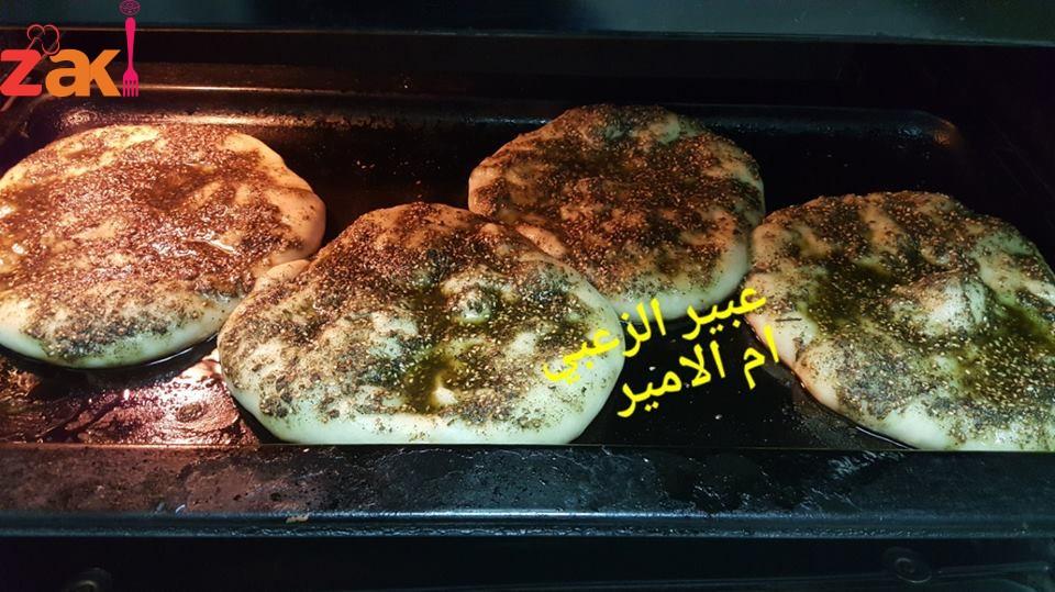 طريقة عمل الزعتر الفلسطيني