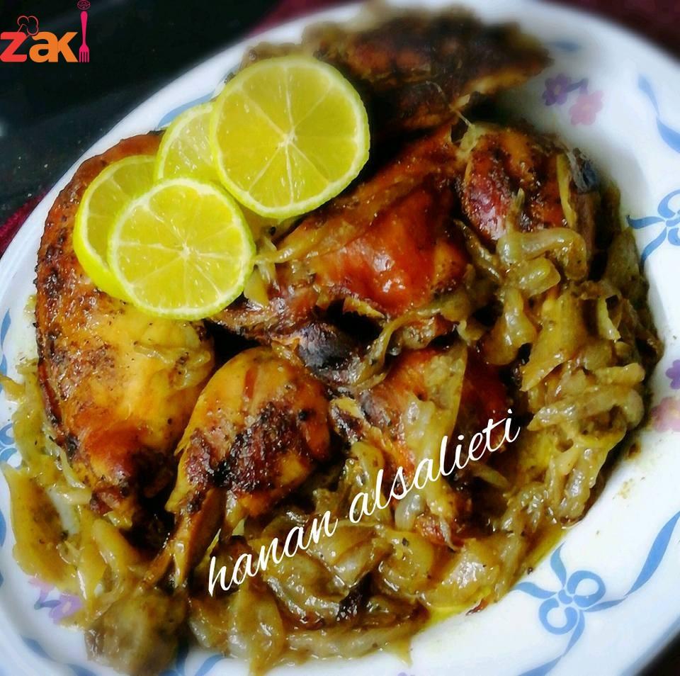 طريقة عمل صينية الدجاج مع البصل