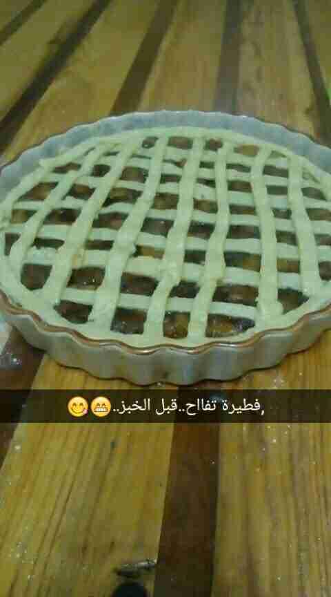 طريقة عمل فطيرة التفاح الشهية