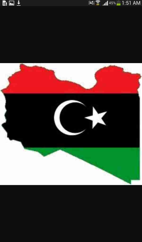 بدي احكيلكم عن بلدي ليبيا هل من يريد ان يسمعني ؟