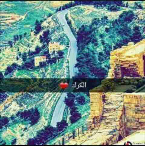 صور محافظة الكرک 💙الكرک يا ديرتي💙