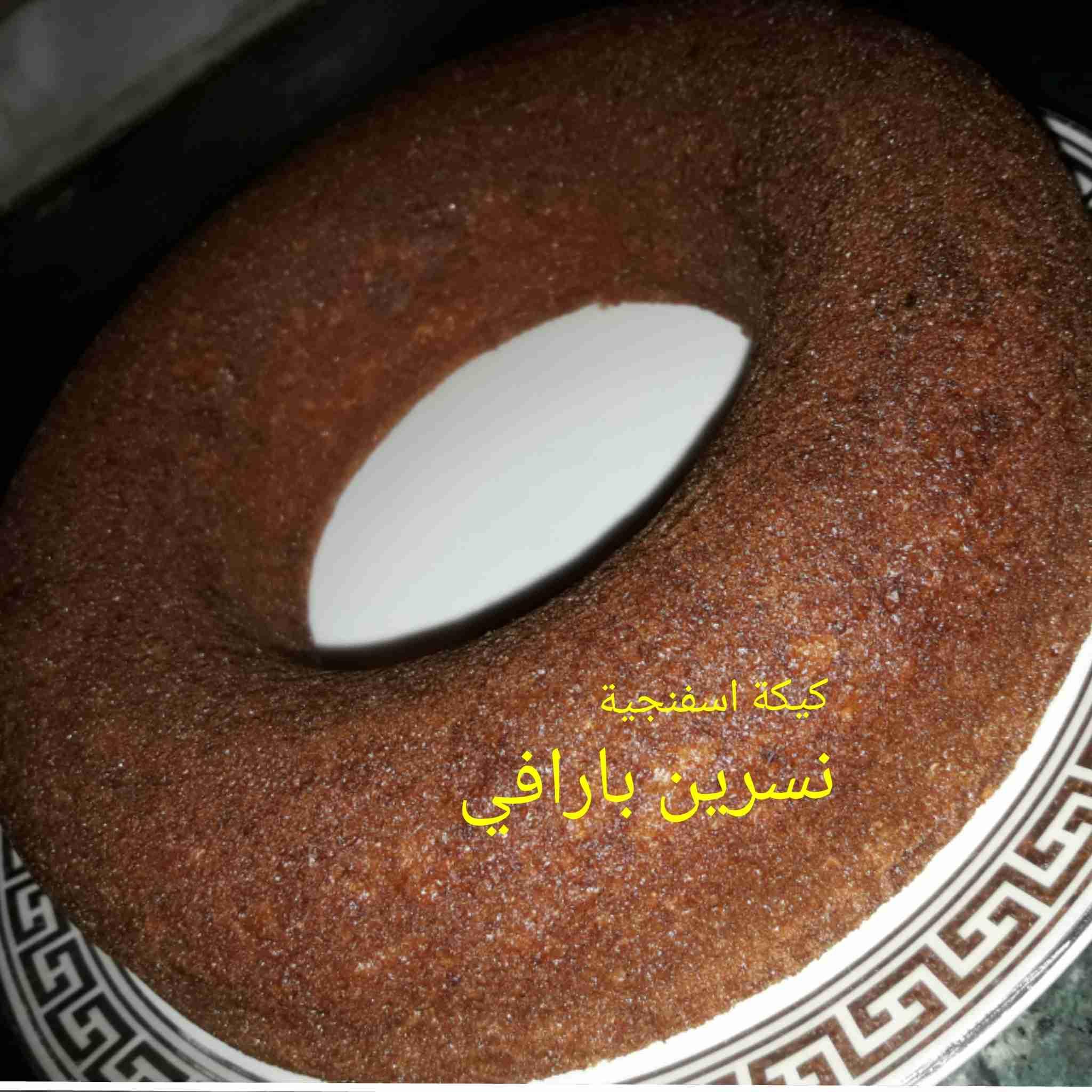 كيكة اسفنجية شهية معكم صديقة زاكي الشيف نسرين بارافي