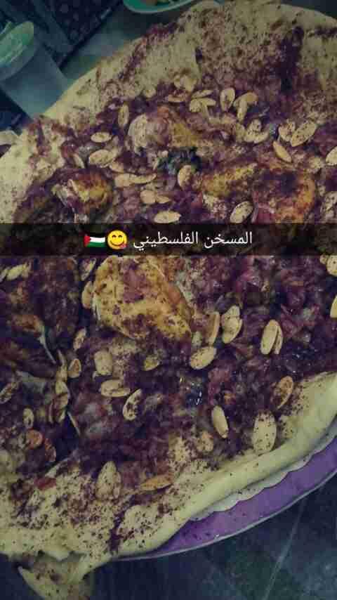 ملكة اطباق فطور رمضان المسخن الفلسطيني مع احترامي للجميع
