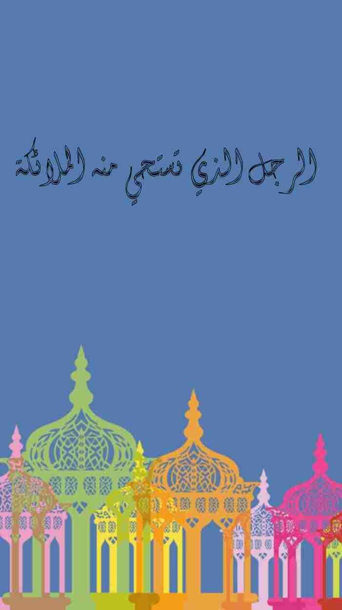 ذا النورين عثمان بن عفان رضي الله عنه و ارضاه