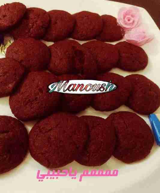 مسابقة ملكة تحضيرات العيد- كوكيز احمر على طريقة الشيف امال الرماحي
