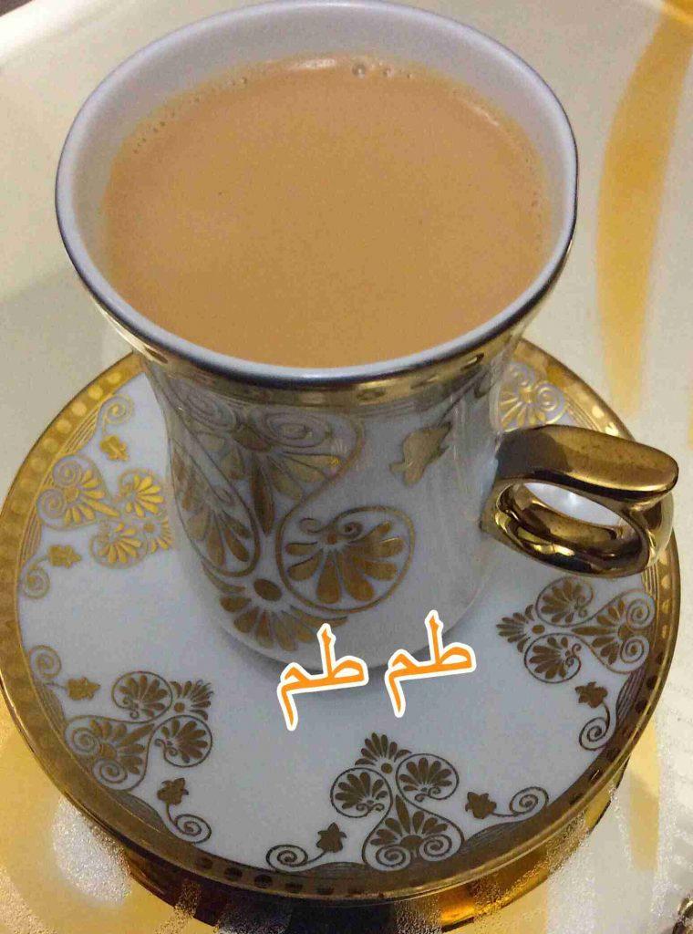 شاي كرك لذيذ جدا
