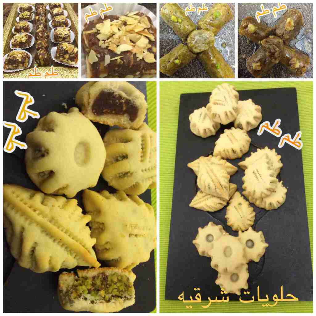 حلوياتي الشرقيه صنع ايدي وحياة عيناي 😉(معمول وبقلاوه وتمر بالمكسرات) ملكة الحلويات الشرقيه
