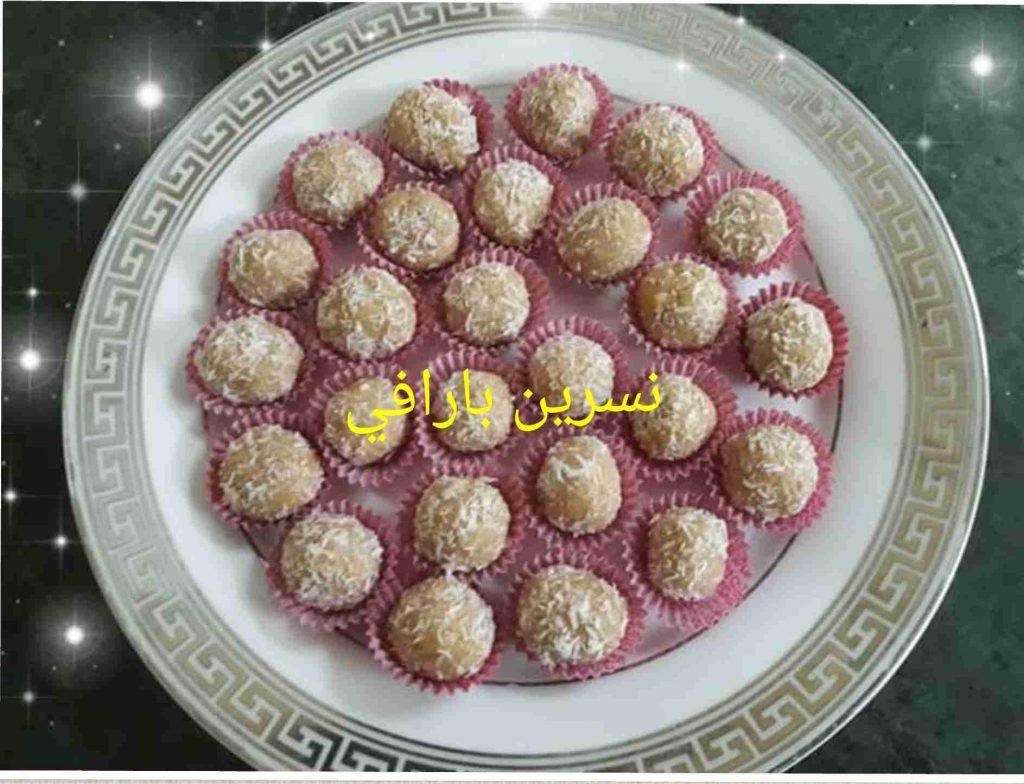 معكم صديقة زاكي الشيف نسرين بارافي حلا سهل ولذيذ كرات البسكوت وجوزالهند