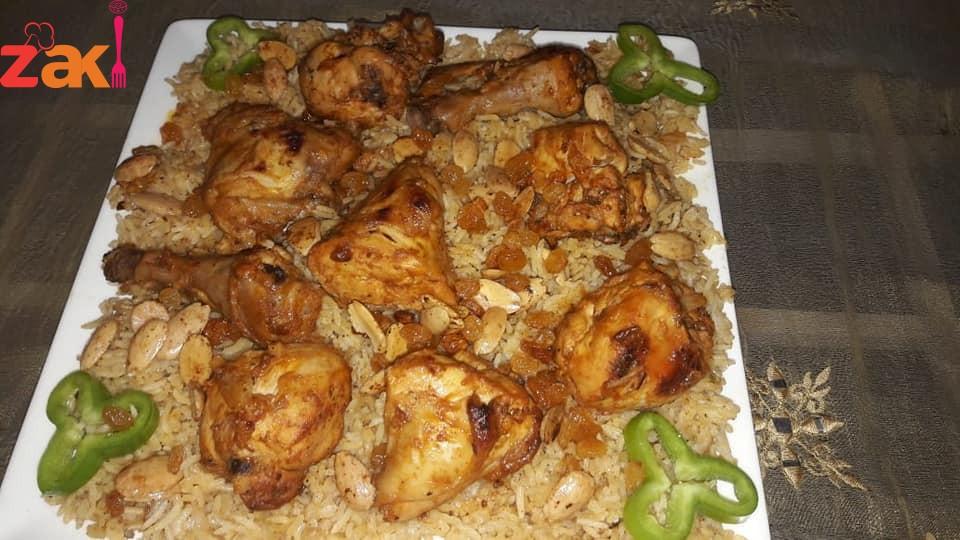 طريقة الارز المبهر مع الدجاج المشوي بالأكياس