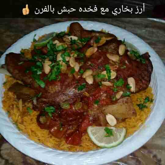 أرز بخاري مع فخده حبش بالفرن ♡ملكه الأرز♡