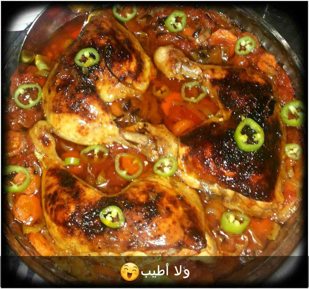 دجاج بالفرن رووووعة ♡_♡