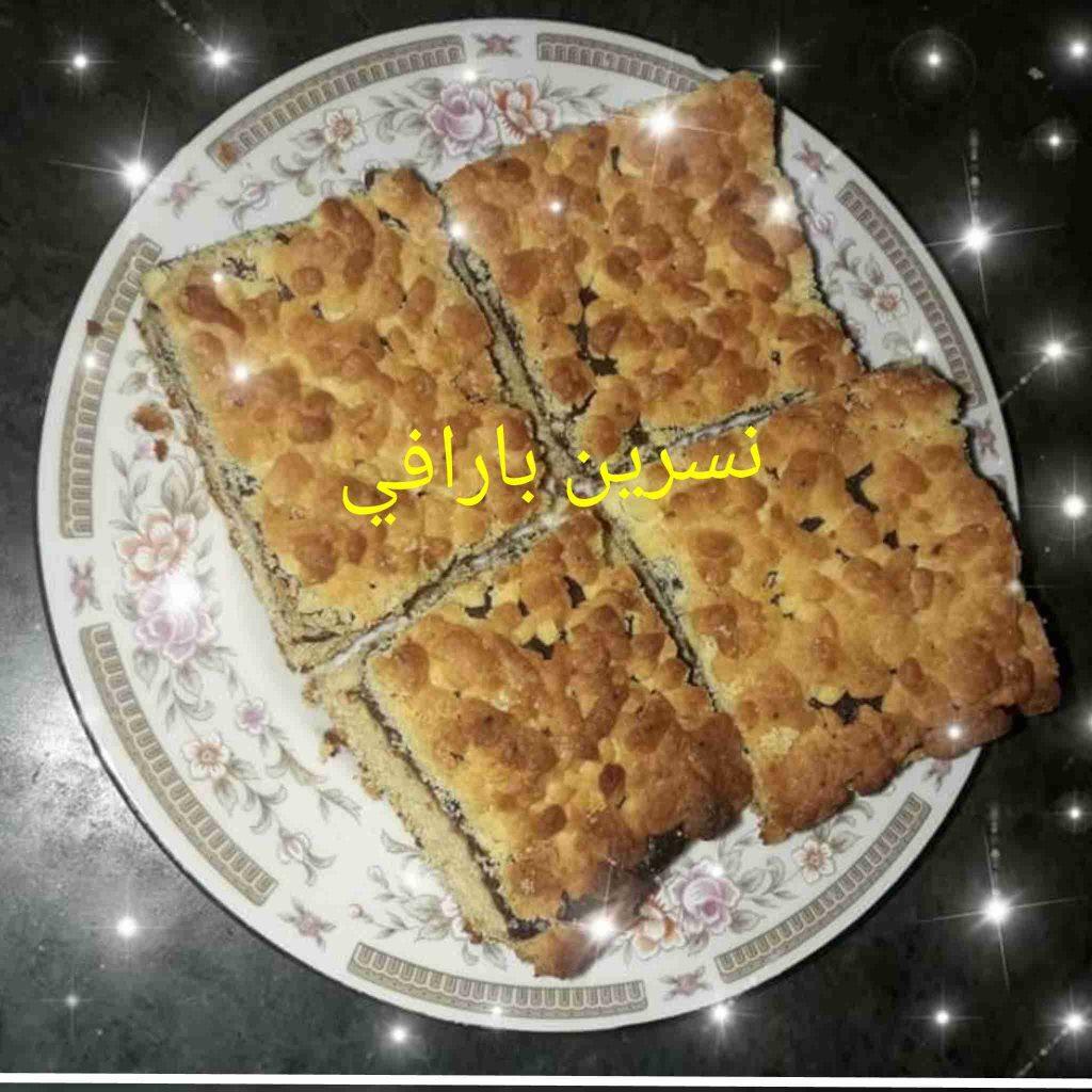 معكم صديقة زاكي الشيف نسرين بارافي مبروشة التمر شهية ولذيذة جربوها راح تحبوها