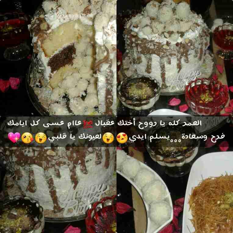 كيكة الرفايلوو بتجنن عملتها لعيد ميلاد اختي،معكم صديقة زاكي الشيف الموهوبة رولا 😘😘