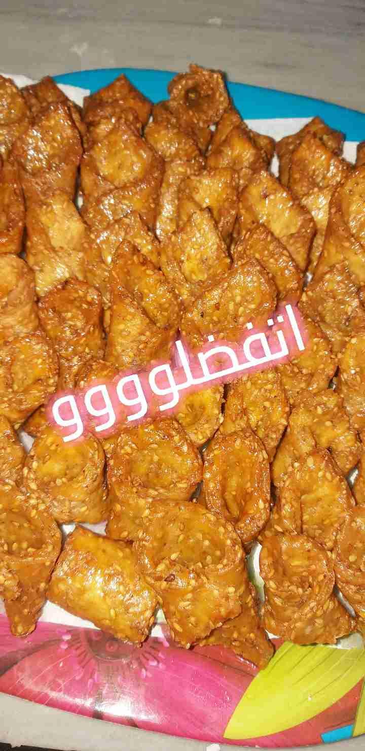 حلى البليغة المغربية