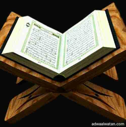 ابحث عن شخصيتك في القرآن الكريم