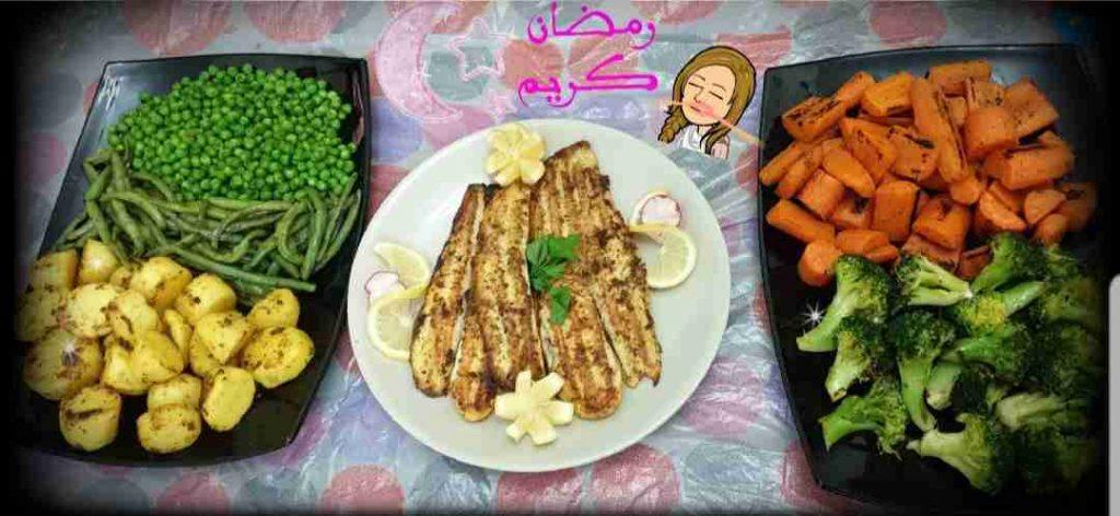طريقتي بالسمك المشوي مع الخضار السوتيه اللذيذه ملكة رمضان