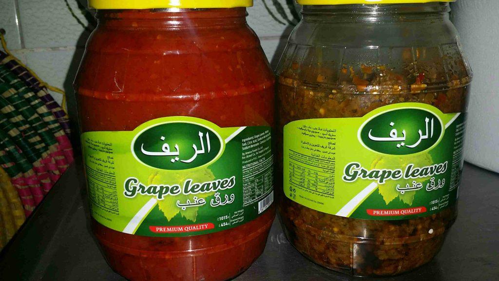 طريقةصلصة الطماطم والفلفل الأخضر الحار