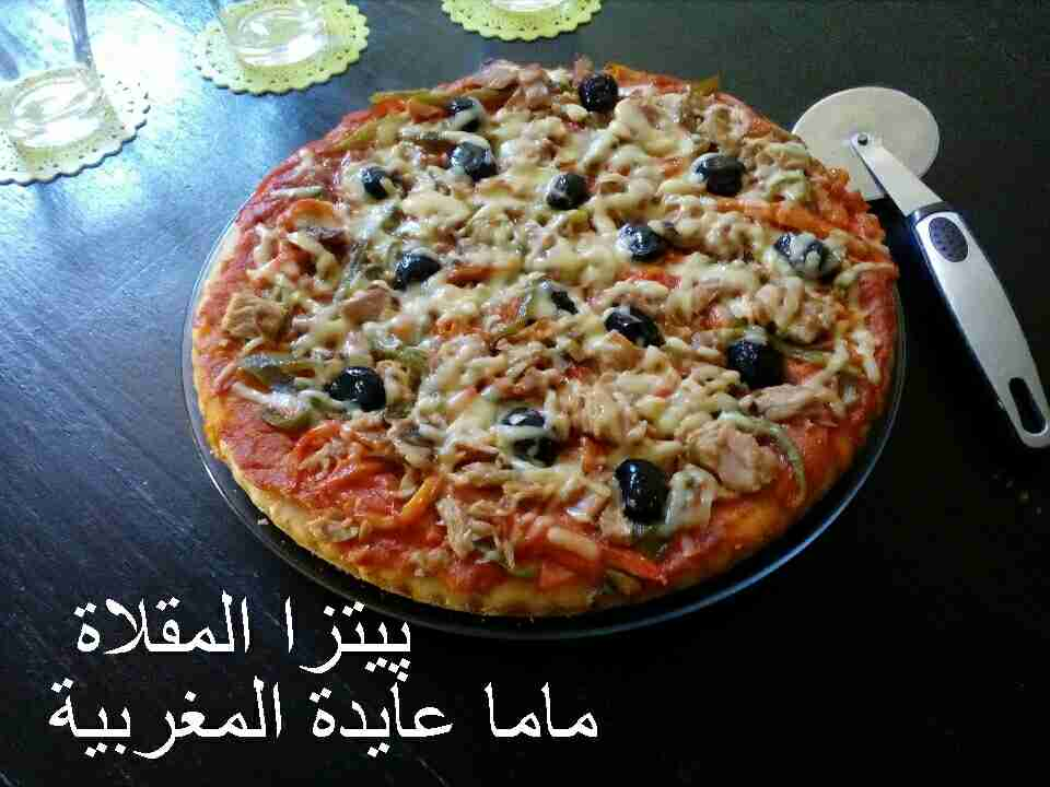 پيتزا المقلاة