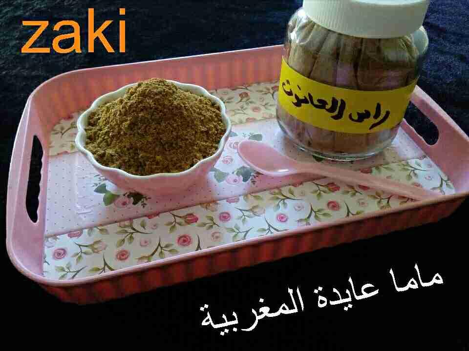 خلطة راس الحانوت المغربية من عطار مغربي محترف ❤