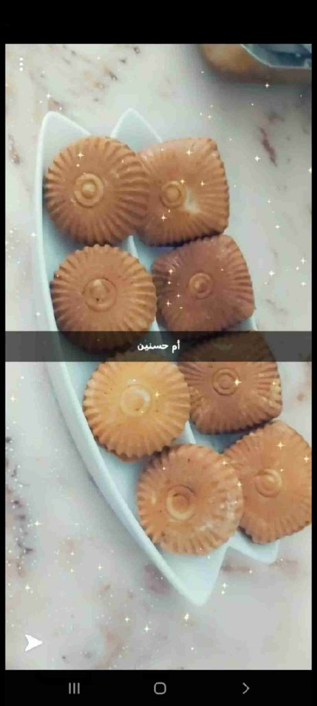 الكليجة العراقية بأطيب طريقة ممكن تتذوقيها... #دورة طبخ 10 الفطائر والمعجنات