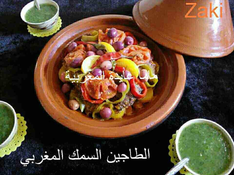 طاجين السمك المغربي
