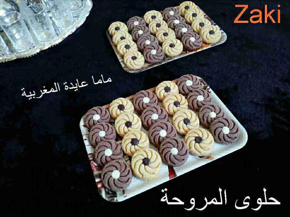 حلوى المروحة (حلويات العيد المغربية):